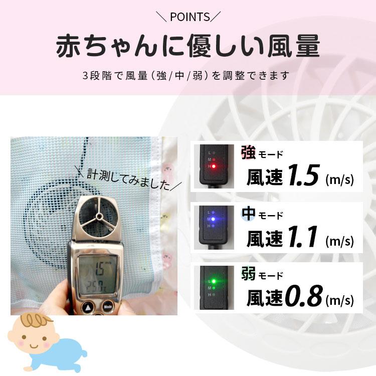 BR-BB001 空調抱っこ(ファン/USBケーブル付)※モバイルバッテリー別売