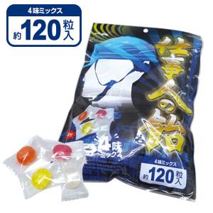 BR-S5000 仕事人の飴4味ミックス