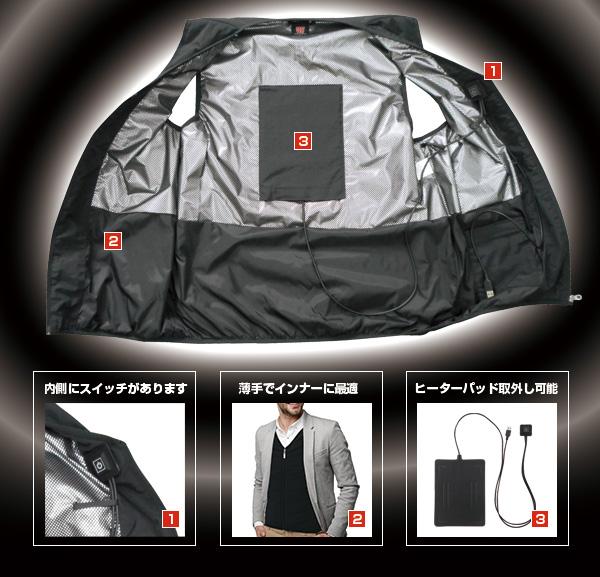 BR-078 ヒーター内蔵可能型 中綿入り防寒インナーベスト[Vネック](ヒーターパッド付)