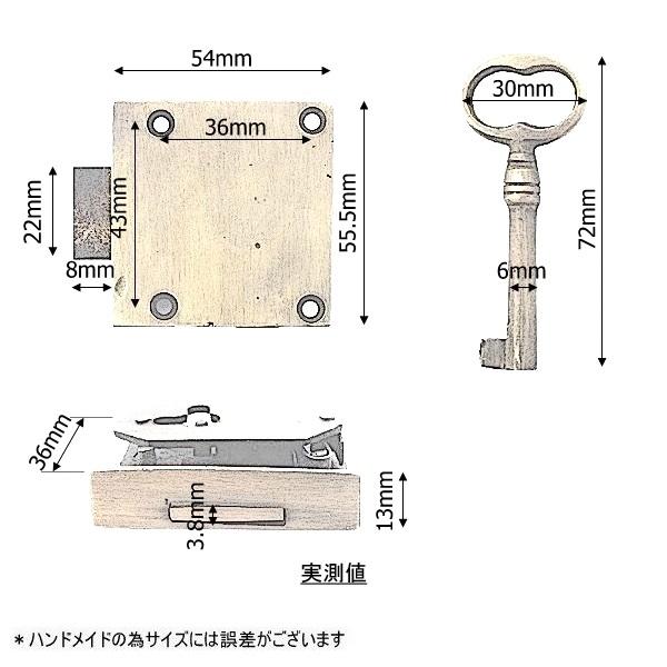真鍮 アンティークゴールド 鍵セット X009