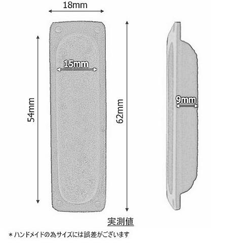 真鍮 アンティークゴールド 引手取っ手J001L