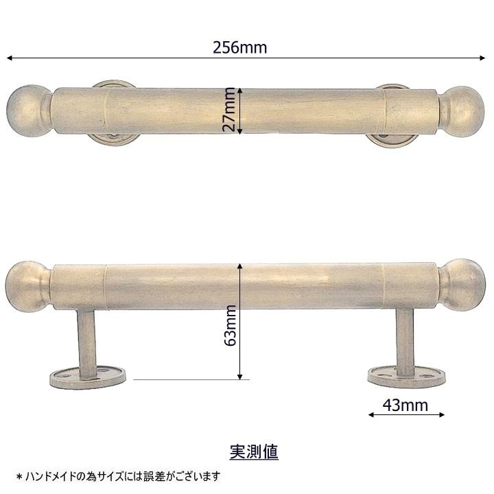 真鍮 真鍮磨き仕上げ ドアハンドルAC037Pbr