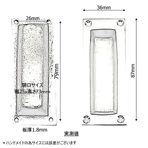 真鍮 アンティークゴールド 引手取っ手J005