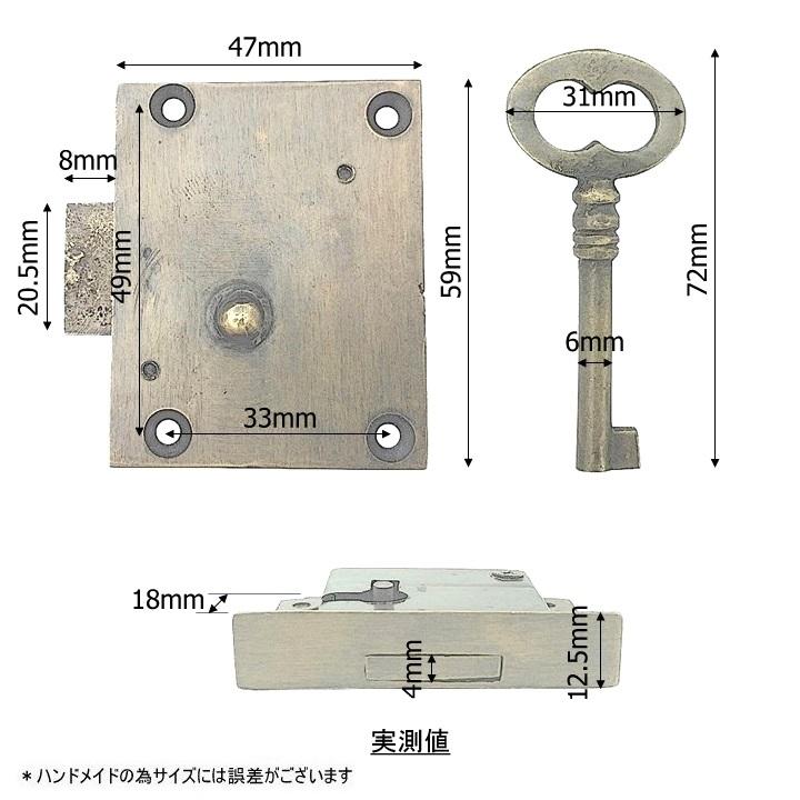 真鍮 アンティークゴールド 鍵セット X020