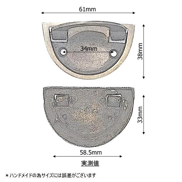 真鍮 アンティークゴールド 埋め込み取っ手H019