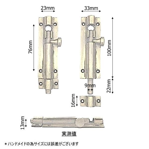 真鍮 アンティークゴールド ラッチW030