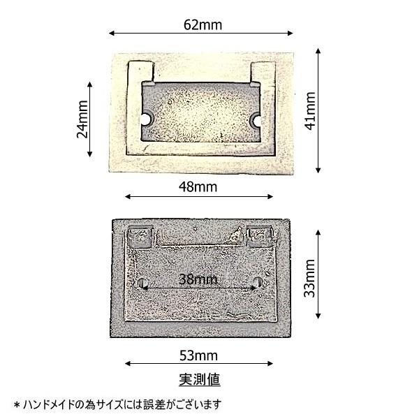 真鍮 アンティークゴールド 埋め込み取っ手H022