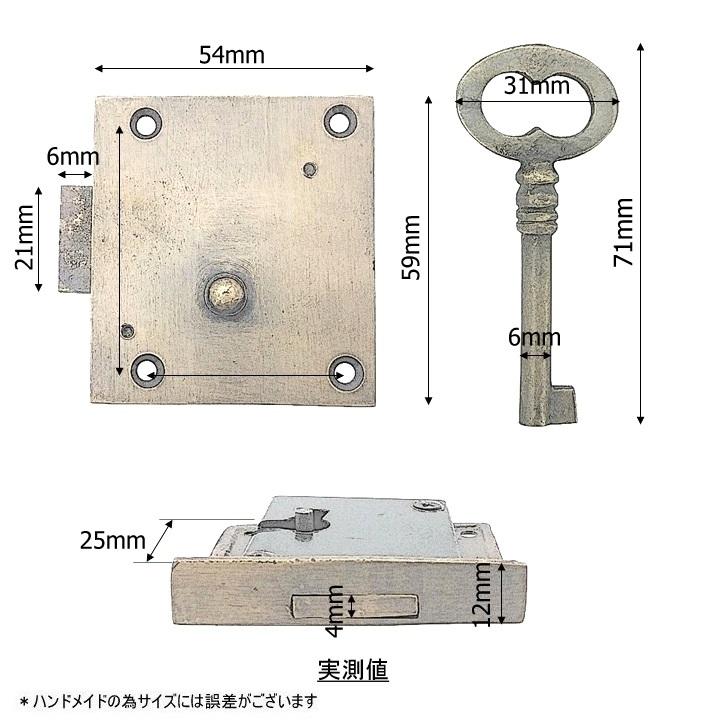 真鍮 アンティークゴールド 鍵セット X042
