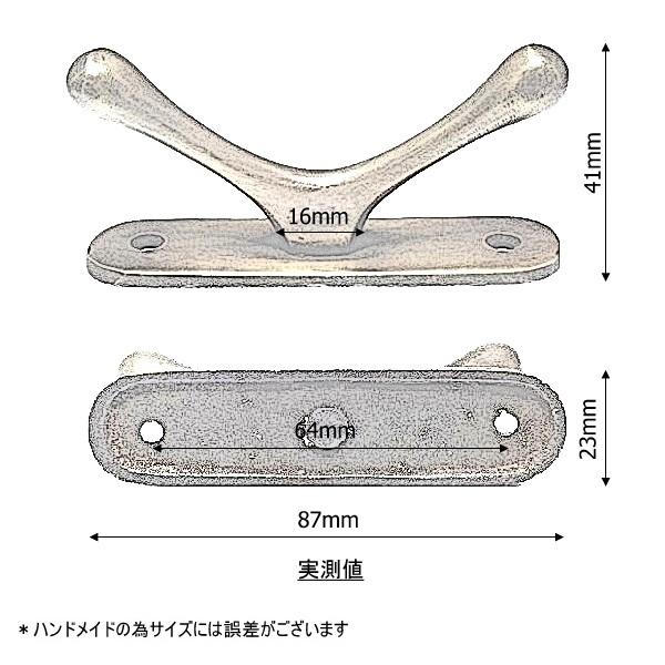 真鍮 アンティークゴールド 取っ手K004