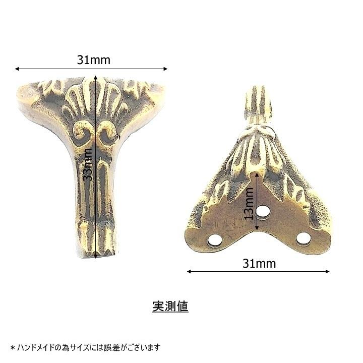 真鍮 アンティークブラック 猫足 AE5413anb