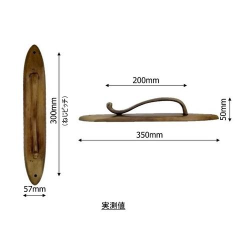 真鍮 アンティークゴールド ドアハンドルAC023
