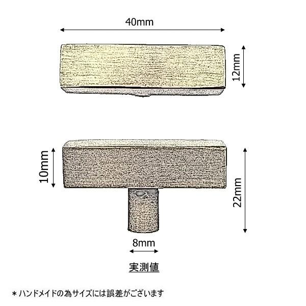 真鍮 アンティークゴールド 取っ手K010