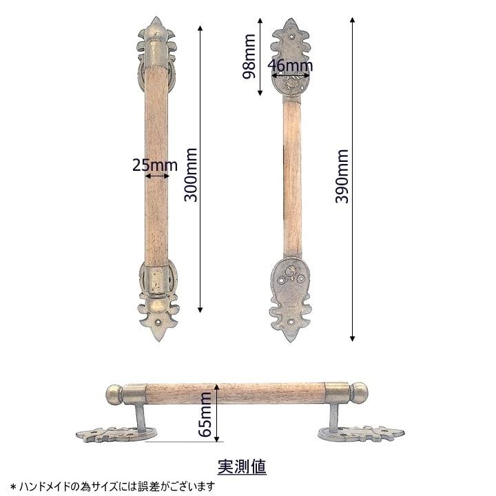 ドアハンドル 真鍮 ドア アンティークゴールドAC033