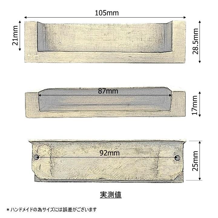 真鍮 アンティークゴールド 引手取っ手J029