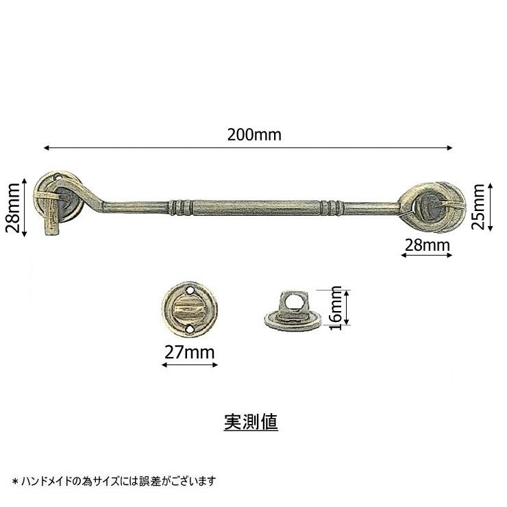 真鍮 アンティークゴールド アオリ止めAB006