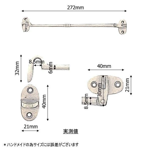 真鍮 アンティークゴールド アオリ止めAB007