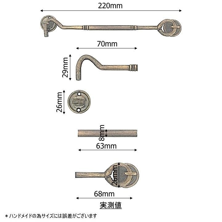 真鍮 アンティークゴールド アオリ止めAB016