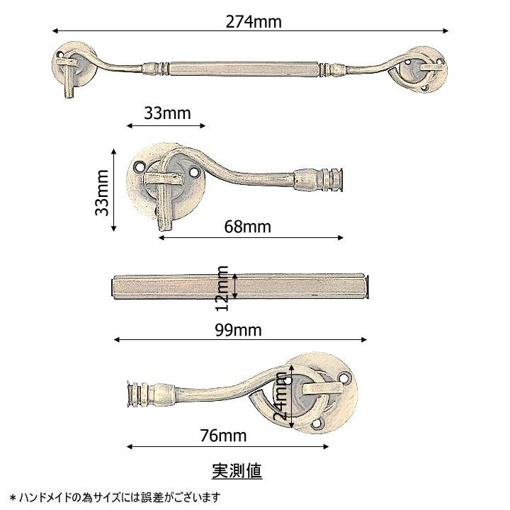 真鍮 アンティークゴールド アオリ止めAB018