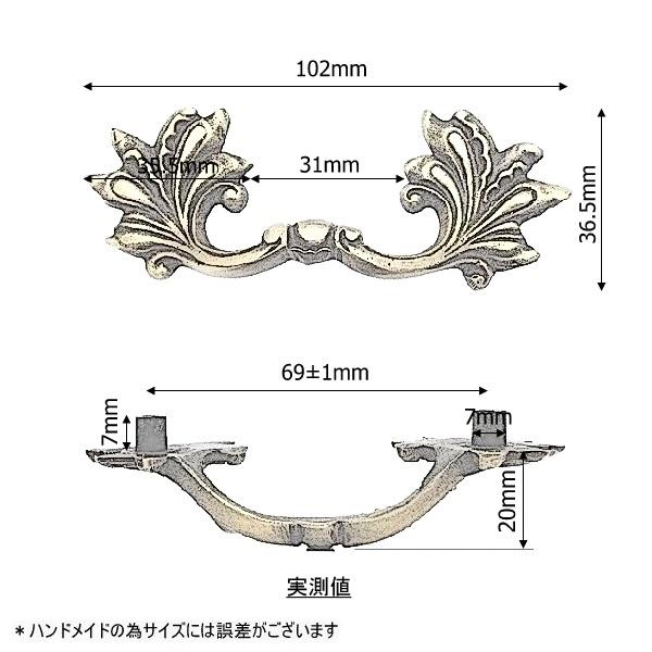 真鍮 アンティークゴールド キャビネット取っ手L010