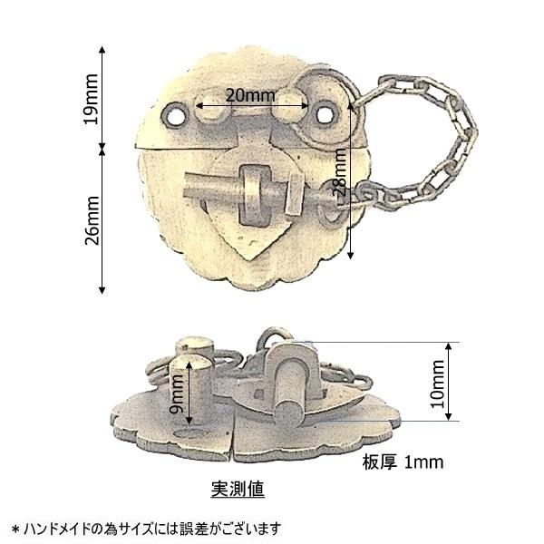 真鍮 アンティークゴールド 留め金具Q010