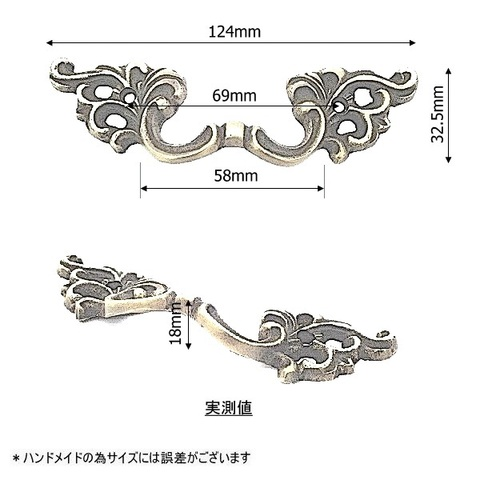 真鍮 アンティークゴールド キャビネット取っ手L017K