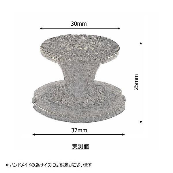 真鍮 アンティークブラック つまみO002anb