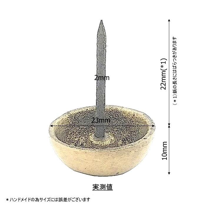 真鍮 アンティークゴールド 太鼓鋲AA004