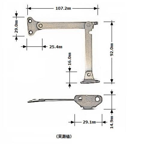 真鍮 アンティークゴールド ステーZ002