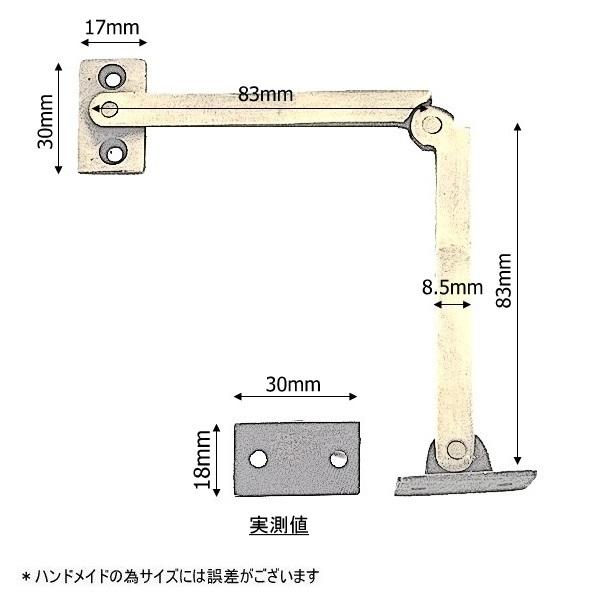 真鍮 アンティークゴールド ステーZ003