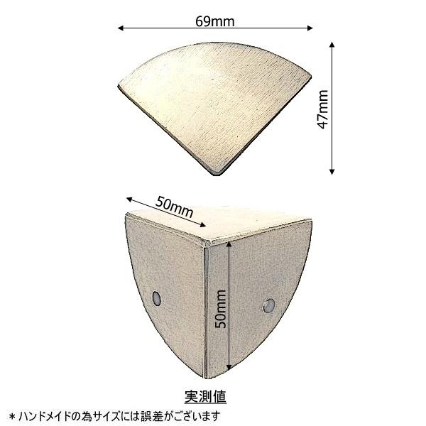 真鍮 アンティークゴールド コーナー金物T011