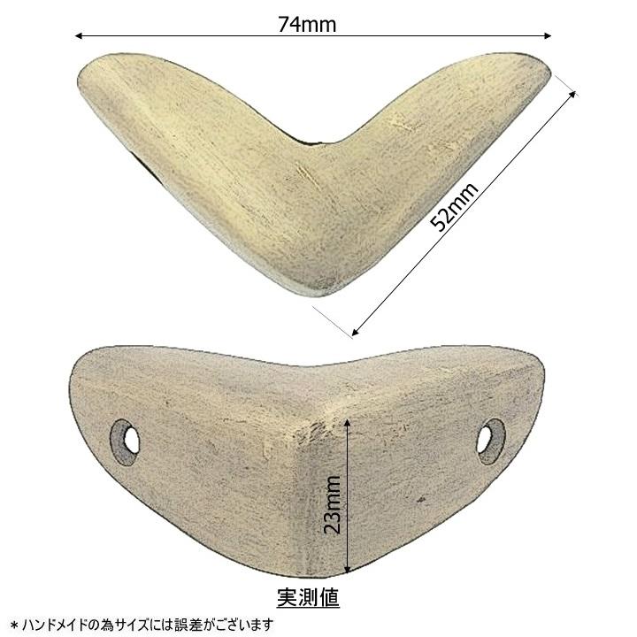 真鍮 アンティークゴールド コーナー金物T016