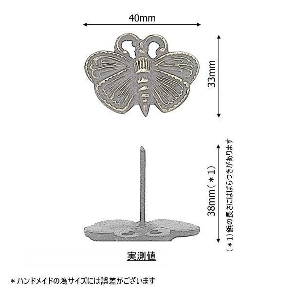 真鍮 アンティークゴールド 太鼓鋲AA030