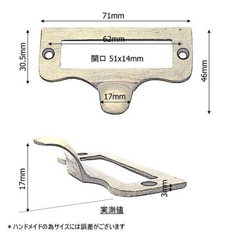 真鍮 アンティークゴールド カードホルダー取っ手J019