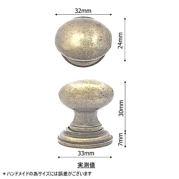 真鍮 アンティークゴールド つまみO001