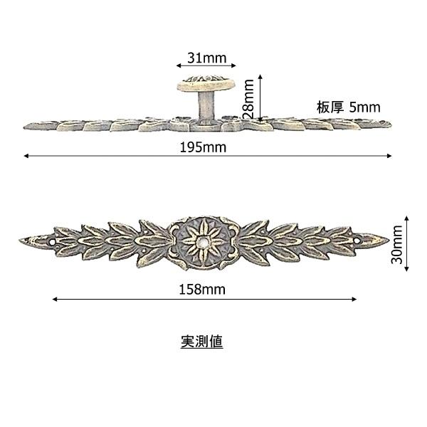 真鍮 アンティークゴールド つまみO011