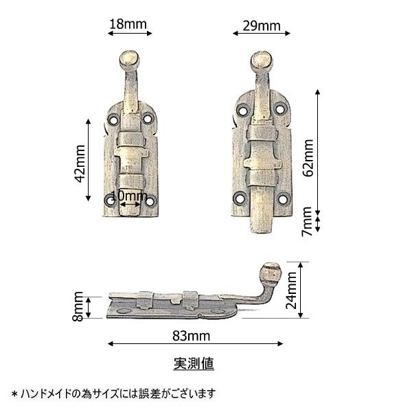 真鍮 アンティークゴールド ラッチW014