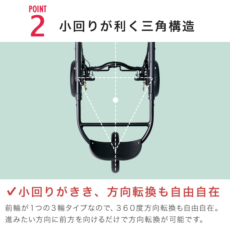 AirBuggy COCO ブレーキモデル フロムバース / アースサンド