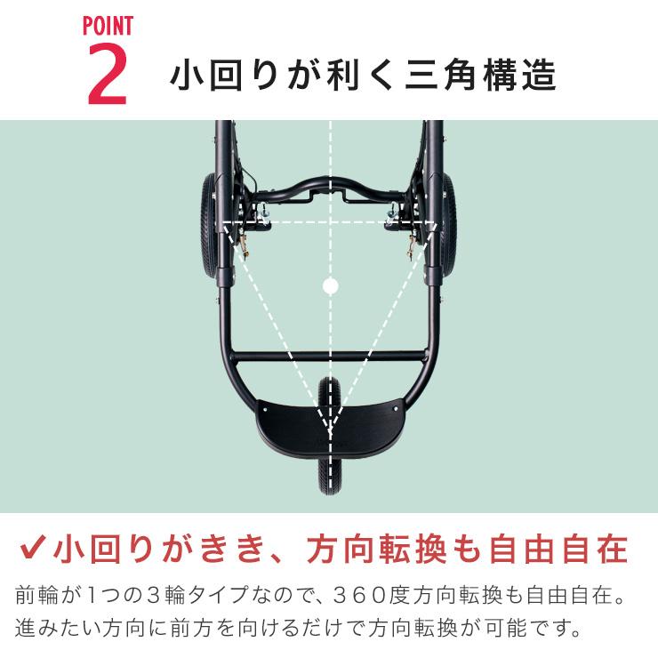 AirBuggy COCO ブレーキモデル フロムバース / アースブルー