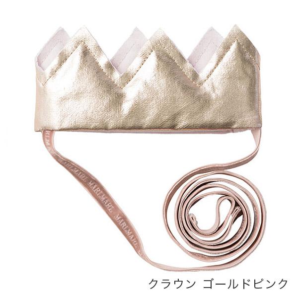 MARLMARL マールマール バースデーおめかし3点セット for girls / ピンク (チュチュ + スタイ + クラウン)