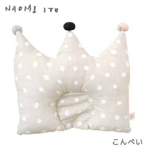 NAOMI ITO POCHO 王冠まくら / こんぺい