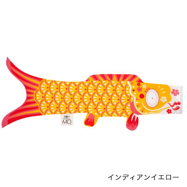 Madame MO (マダムモー) KOINOBORI こいのぼり Sサイズ / インディアンイエロー
