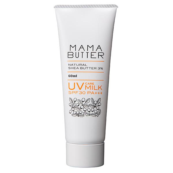 MamaButter UVケアミルク 無香料