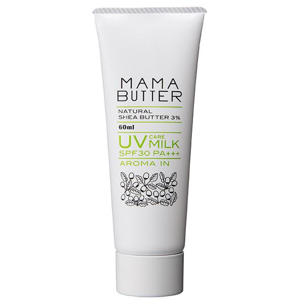 MamaButter UVケアミルク アロマイン