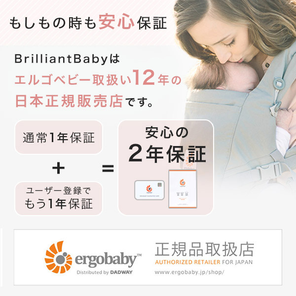 ErgoBabyCarrier SG オムニ ブリーズ / ピンククォーツ