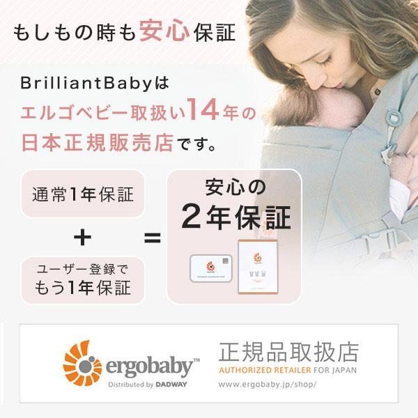 ErgoBabyCarrier SG オムニ ブリーズ / サファイアブルー