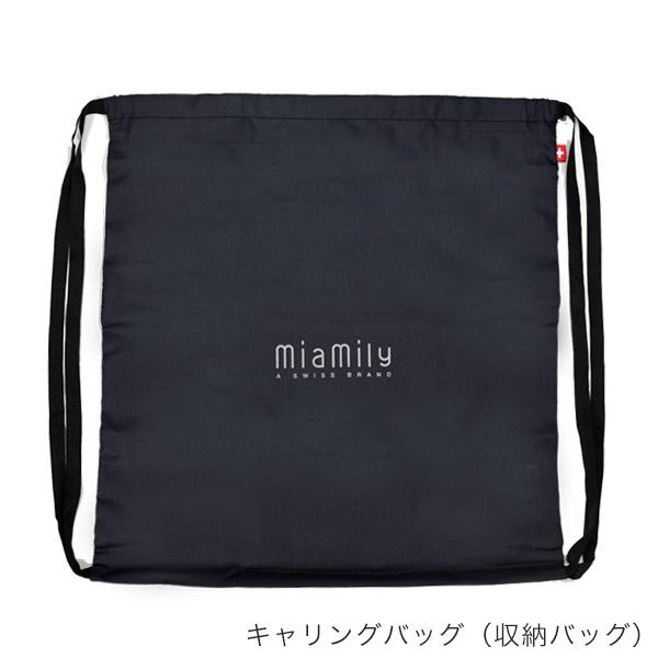 MiaMily ミアミリー ヒップスタープラス 日本モデル / チャコールブラック