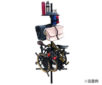 ヘルメットホルダー (バイクピットタワーオプション品)