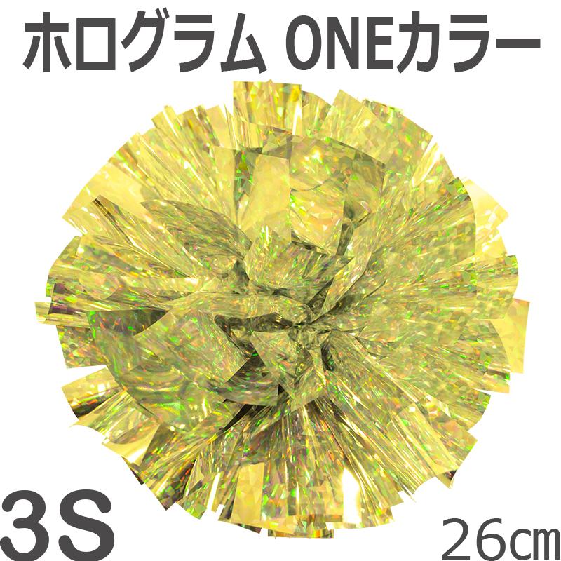 ホログラム  3Sサイズ 単色ポンポン ダイヤゴールド 持ち手ひも付き