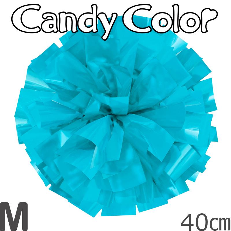 Mサイズ 単色ポンポン キャンディーブルー 持ち手ひも付