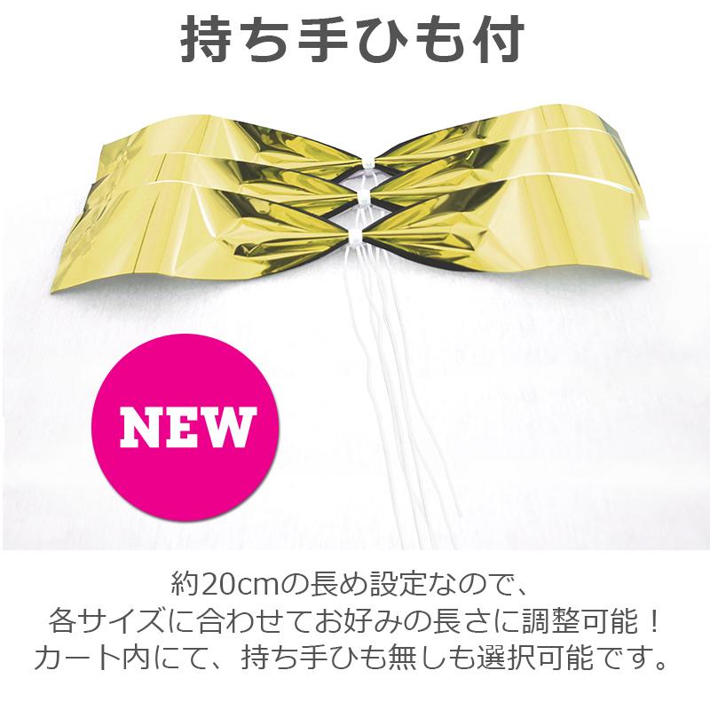 4Sサイズ 単色ポンポン 銀(シルバー) 持ち手ひも付